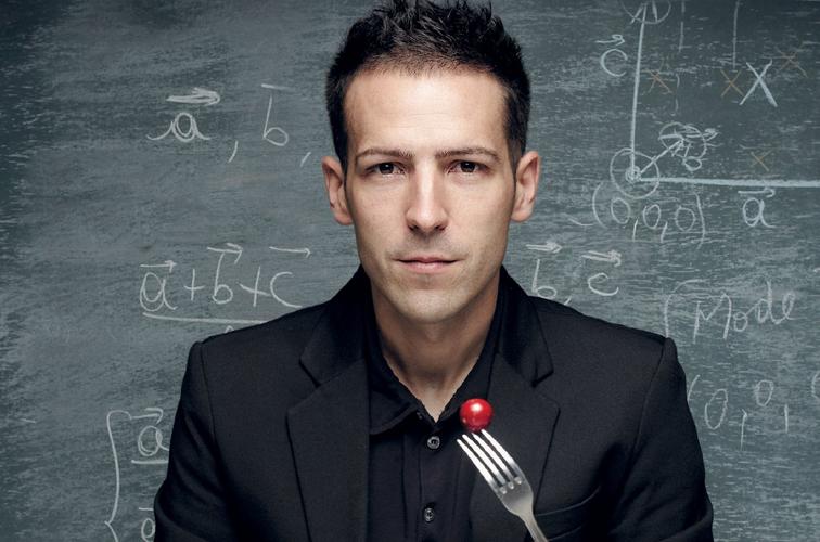 <colorise>&nbsp;CONFÉRENCE&nbsp;</colorise> L'innovation en cuisine, allier plaisir et alimentation durable<br /> par le Pr. Raphaël Haumont